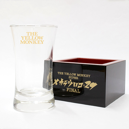 THE YELLOW MONKEY 特製グラス