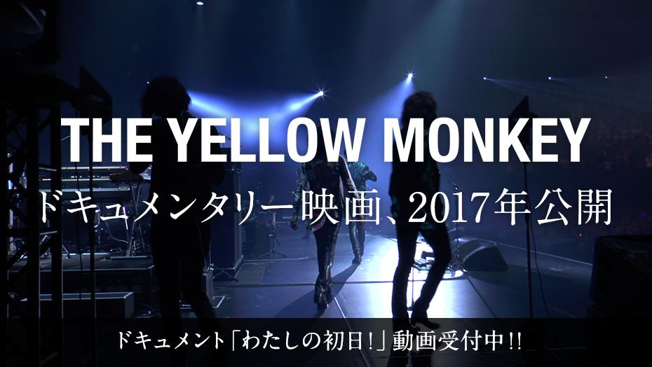 THE YELLOW MONKEYの画像 p1_38